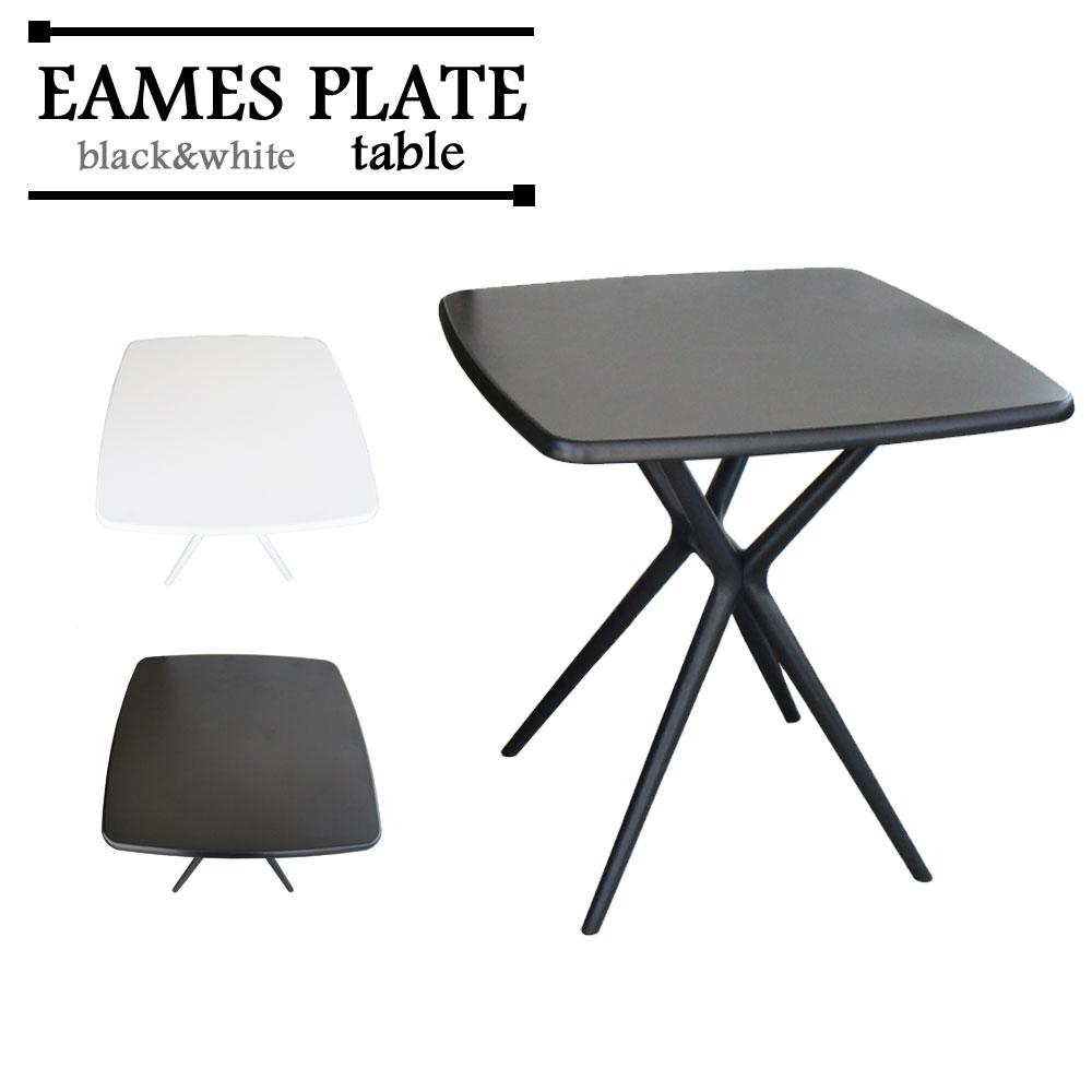 テーブル おしゃれ ジェネリック リプロダクト スタイリッシュ ダイニング リビング カフェ 屋外 庭先 アウトドア 黒 白 机 デスク スクエアテーブル