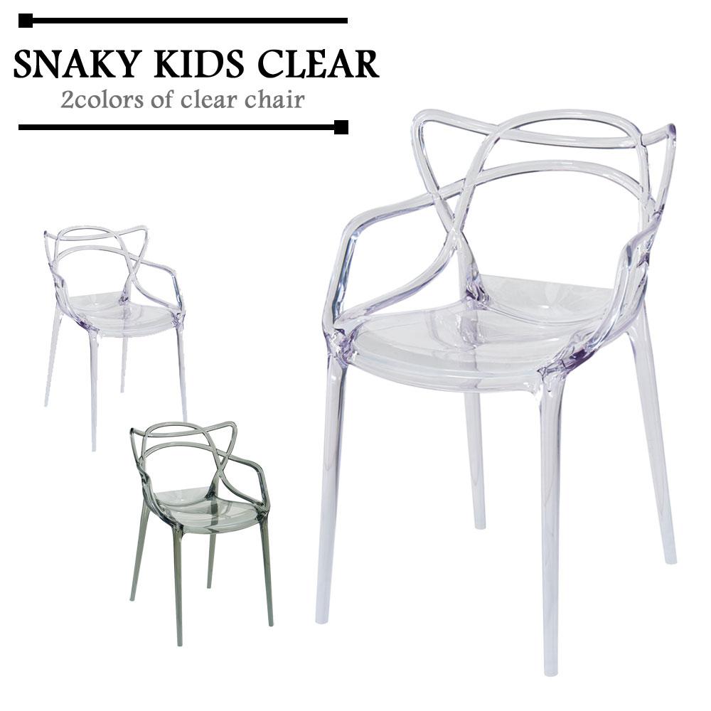 大人気スネーキーチェアの子供用が新登場 訳あり 16脚セット 子ども 椅子 透明 クリア スネーキー キッズ マスターズ アウトレット品 子ども部屋 リビング 居間 ダイニング チェア 希望者のみラッピング無料 リプロダクト ジェネリック 訳あり