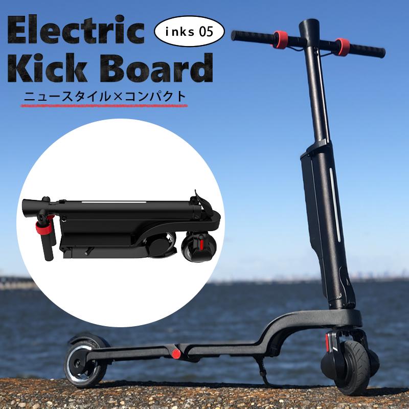 キックボード ブレーキ付 電動 Bluetoothスピーカー搭載 キックスケーター キックスクーター 立ち乗り式二輪車 PL保険 PSE規格品