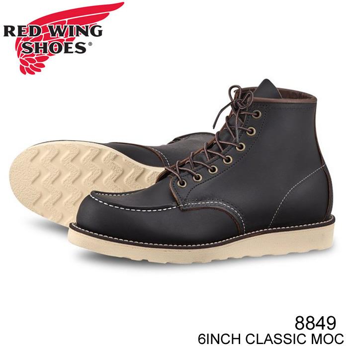 レッドウィング ブーツ REDWING 8849 MOC CLASSIC BLACK モック クラシック ブラック オリジナルレザーアメリカ製 9075後継品番 正規品取扱店舗