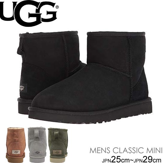 スーパーセール特別価格 アグ UGG メンズクラシックミニブーツ MENS CLASSIC MINI BOOTS 1002072 正規品取扱店舗