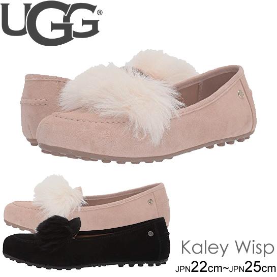 スーパーセール特別価格 アグ UGG ローファー フラットシューズ Kaley ケイリー シープスキン レディース シューズ 靴 スリッパ 正規品取扱店舗