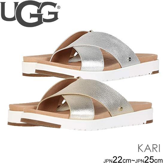 スーパーセール特別価格 アグ UGG サンダル KARI METALLIC レディース シューズ 靴 スライドサンダル 正規品取扱店舗