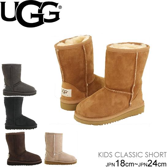 スーパーセール特別価格 KIDS UGG CLASSIC SHORT アグ クラシックショート ブーツ 5251  正規品取扱店舗