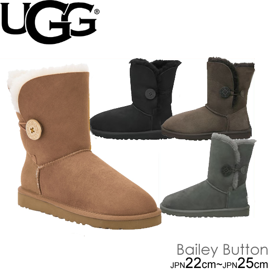 UGG アグ UGG Bailey Button Boots 5803 ベイリー ボタン ショート ブーツ 正規品  正規品取扱店舗  so1