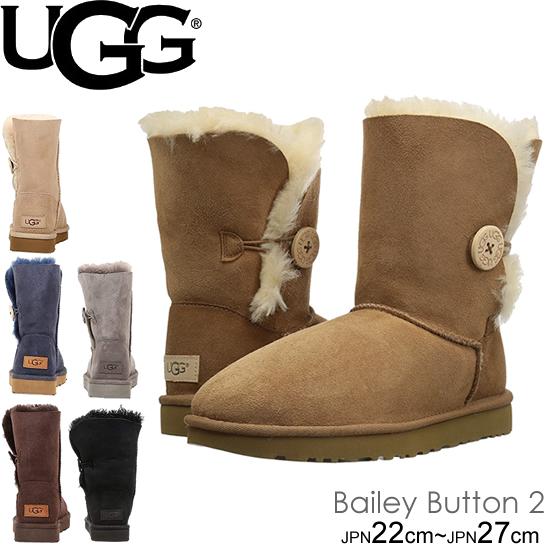 スーパーセール特別価格 UGG アグ ムートンブーツ 1016226 ベイリーボタン II レディース Women's Classic Collection W BAILEY BUTTON II ショート ブーツ シープスキン 正規品取扱店舗