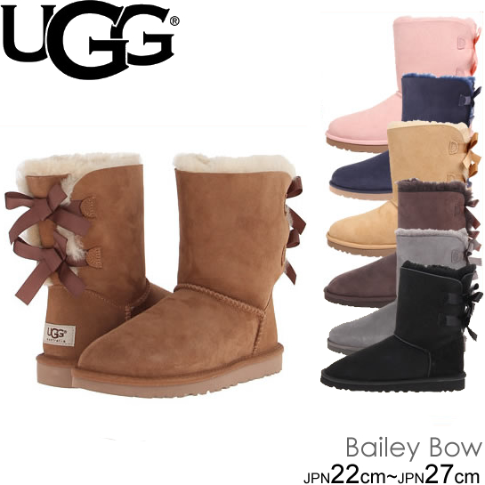 UGG Bailey Bow アグベイリー ボウ ブーツ シープスキンブーツ 1002954 正規品取扱店舗 ムートン so1