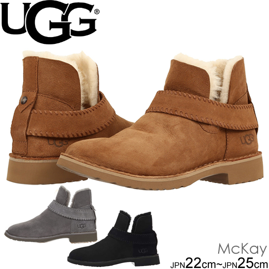 スーパーセール特別価格 UGG MCKAY アグ マッケイ CLASSIC DRESDEN クラシック ドレスデン シープスキン ブーツ 1012358  正規品取扱店舗 ムートン