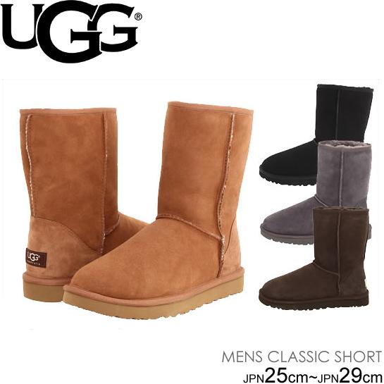 UGG MENS CLASSIC SHORT BOOTS アグ メンズクラシックショート ブーツ style#5800  正規品取扱店舗