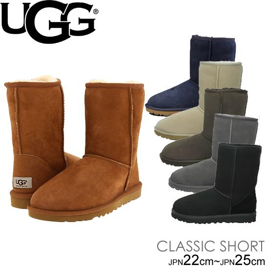 ugg ムートン UGG CLASSIC SHORT BOOTS 5825 アグ クラシックショート ブーツ  正規品取扱店舗  ムートン クラシック ショート so1
