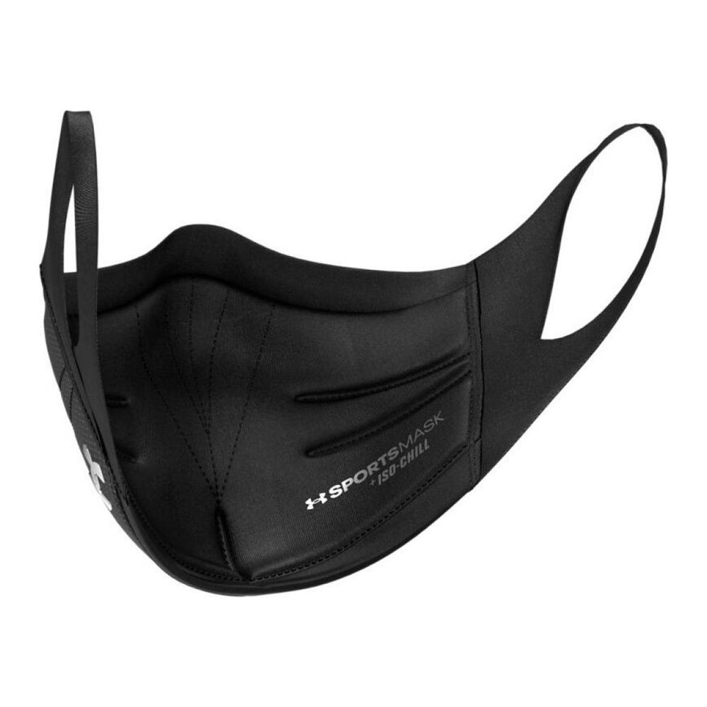 UNDERARMOURアンダーアーマースポーツマスク正規品取扱店舗