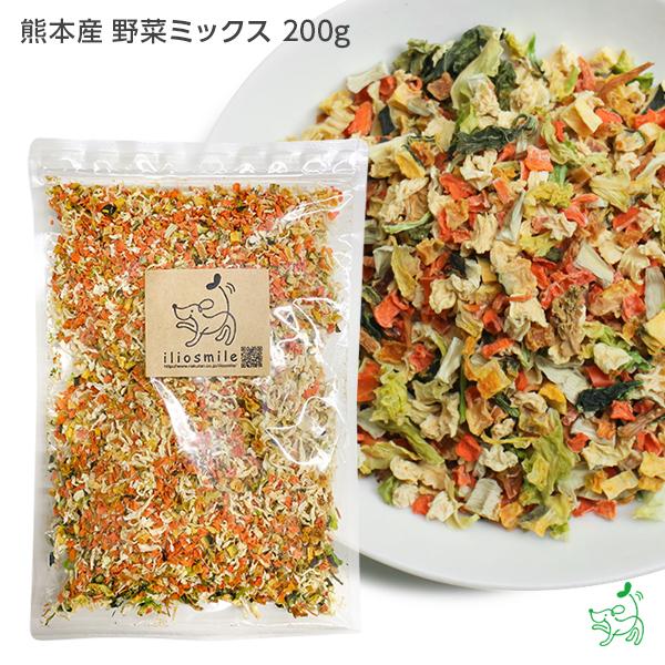 熊本県産 乾燥野菜ミックス 200g