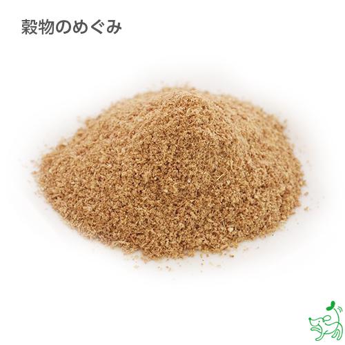 ≪ネコポスOK≫食物の消化 吸収をサポート 国産 無添加 公式 30g 本物 ケイズマイスター 穀物のめぐみ