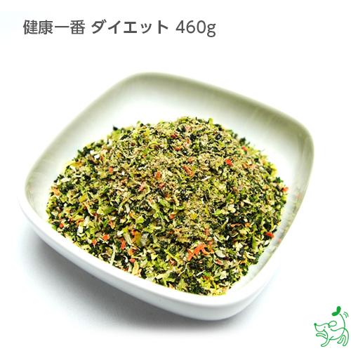 健康一番 ダイエット 460g