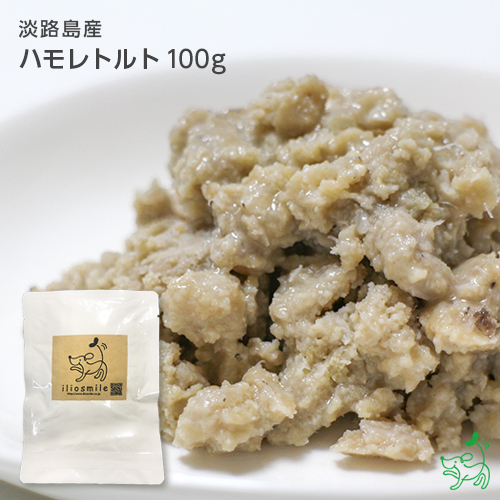 淡路島産 ハモレトルト 100g