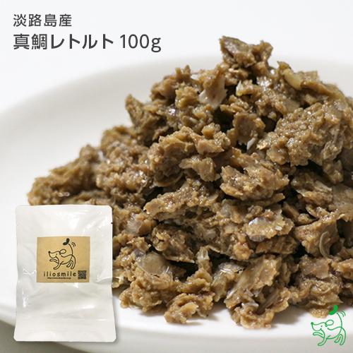 淡路島産 真鯛レトルト 100g