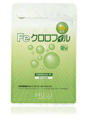 【ネコポス送料無料】消臭サプリ Feクロロフィル(30カプセル) | 体の臭い 口の臭い 加齢臭 FeクロロフィリンNa 食物繊維 イヌリン配合 ラッキーシール対応