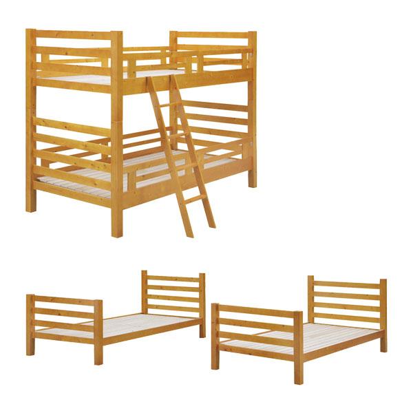 ベッドフレーム 【ラッス 2段ベッド】 幅105 木製 寝室 【送料無料】