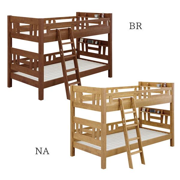 ベッドフレーム 【トランプ 2段ベッド】幅105cm 選べる2色 木製