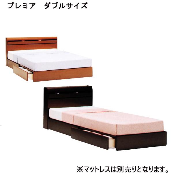 【プレミア】 ベッドフレームのみ Dサイズ LEDライト・コンセント付 【送料無料】