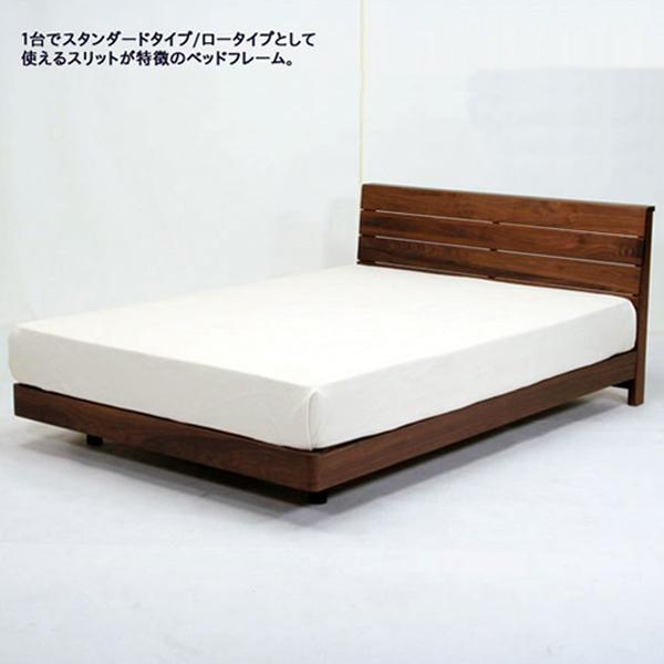 ベッド ワイドダブルベッド ベッドフレームのみ OCW色 【 ハンブルク 】 木製ベッド/フラットタイプ/bed 【送料無料】