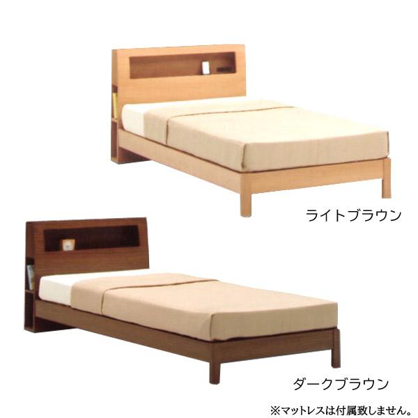 メモリー【Sサイズ】 ベッドフレームのみ 【送料無料】