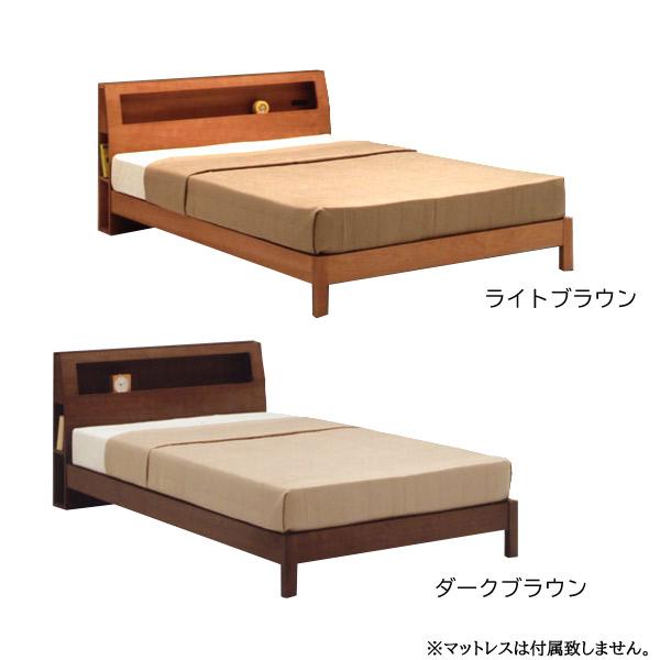 メモリー【SDサイズ】 ベッドフレームのみ 【送料無料】