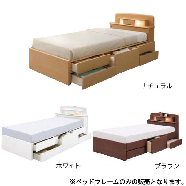 【ミラクル2】 チェストベッドフレーム Sサイズ 【送料無料】