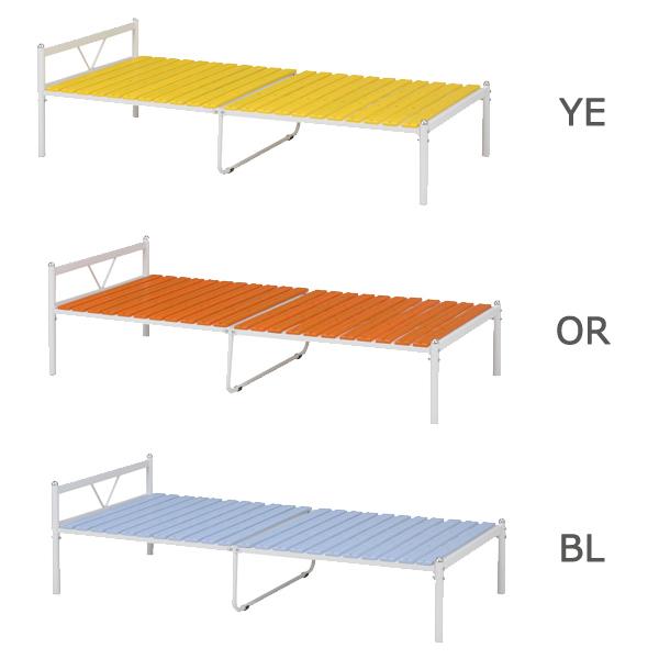 シングルベッド 【bed ベッド】 シンプル シングル ベッド 3色展開 KH-3350 【送料無料】