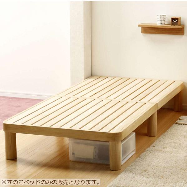 木製ベッド ベッドフレームのみ シングルベッド 【NB02 桐のすのこベッド S】 NB02S-KRN シングルサイズ Homecoming 広島の家具職人が手作り Sサイズ