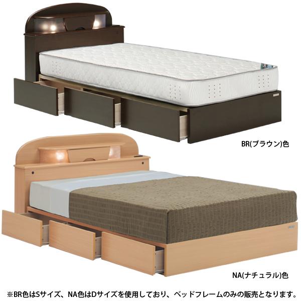 ベッドフレーム 【エリーザ】 SDサイズ マットレス付 【送料無料】