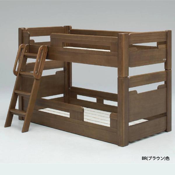 2段ベッド 【プレミエール】 【送料無料】