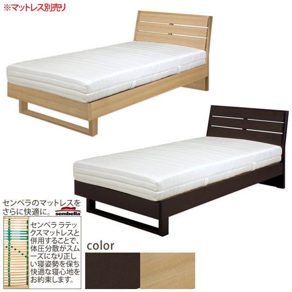 ウッドスプリング ベッド 【 IEB-04825 】 セミダブル モダンデザイン 木製 フレームのみ SD 【送料無料】