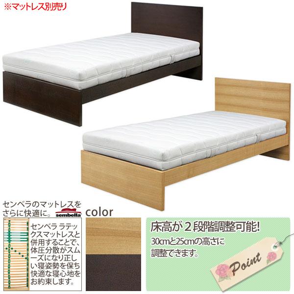 ウッドスプリング ベッド 【 IEB-04827 】 ダブル モダンデザイン 木製 フレームのみ D 【送料無料】