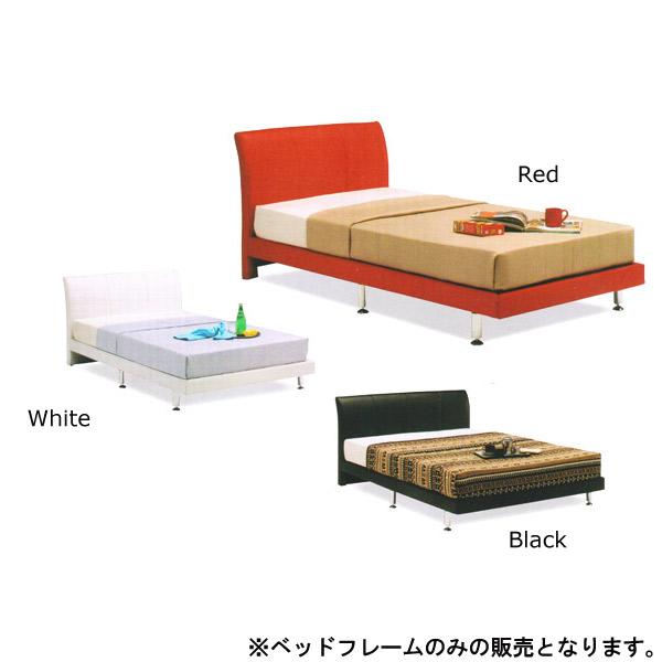 ベッド ベッドフレーム 【N Dear N ディア】Sサイズ シングルサイズ フレームのみ 足下スッキリでお掃除もラクラク レッド ホワイト ブラック【送料無料】