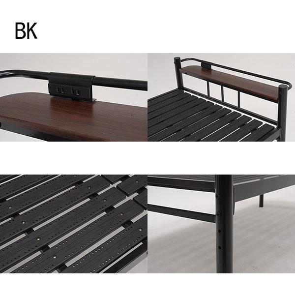 ミドルベッド 【BED】 KH-3705-BK/IV ベッドフレームのみ 2口コンセント付 】