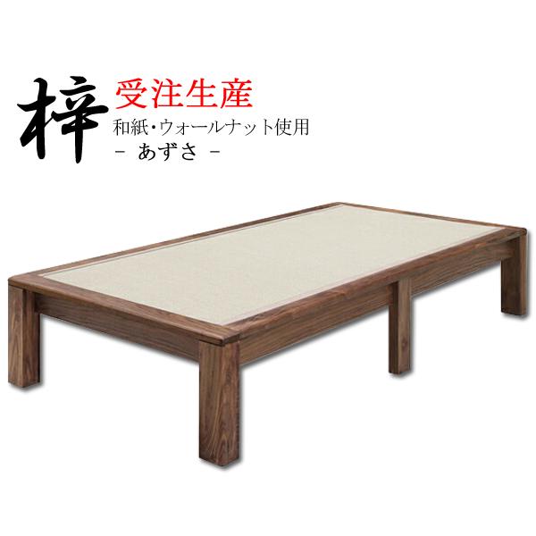 【受注生産】ベッドフレーム【梓 あずさ】畳ベッド プレーンタイプ [high] SDサイズ セミダブル 和紙畳 和室 洋室