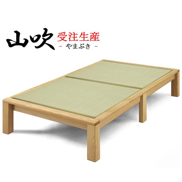【受注生産】ベッドフレーム【山吹 やまぶき】畳ベッド SDサイズ セミダブル い草畳 和室 洋室 リビング