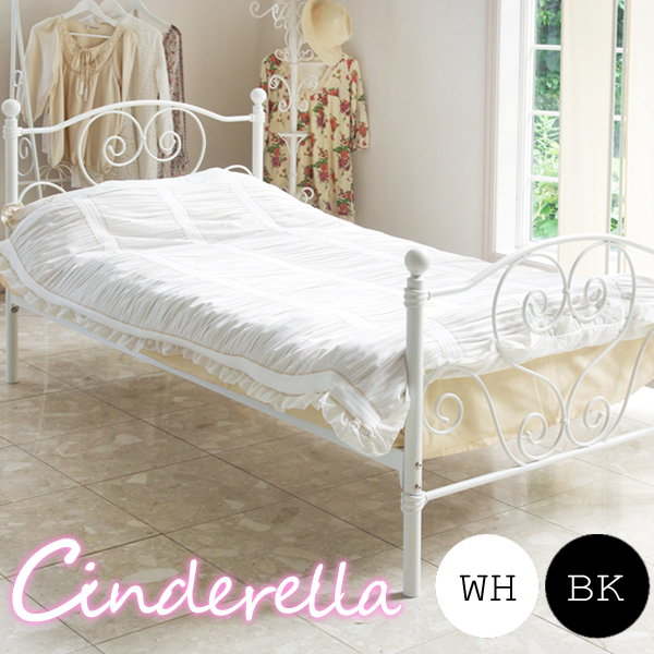 Bsk 919ss Cinderella Cinderella Bed Bk Wh Black White Iron Bed Rohto Iron Iron Frame Steel Heart Delsol Mat Separate Sale Small Size Single
