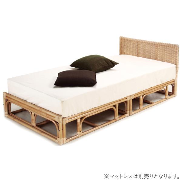 ベッドフレーム 【W-005AN シングルベッド(フレーム)】 フレームのみ シングル すのこ 籐 ラタン 軽くて移動がしやすいラタンベッド