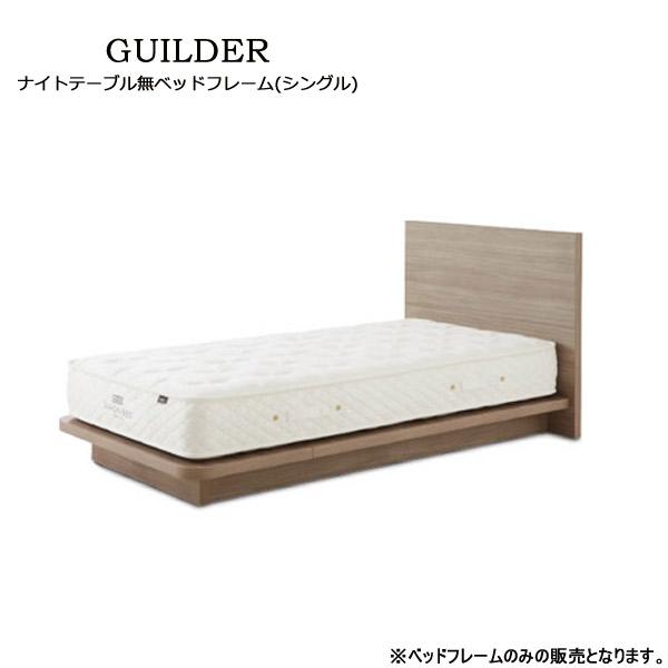 日本ベッド ナイトテーブル無 ベッドフレームのみ【Guilder(ギルダー)NT無】Sサイズ/C623(サンドグレー)C622(シルクホワイト)シングルサイズ/モダンテイスト/高級感/ホテルライフ