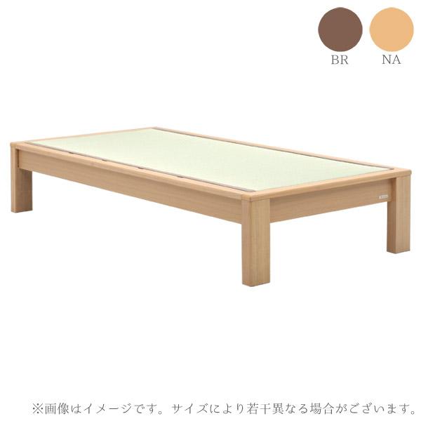 セミダブルベッド 【スミカ ヘッドレスタイプ SDサイズ】セミダブル ベーシックタイプ ベッドフレームのみ bed/Granz/グランツ/おしゃれ