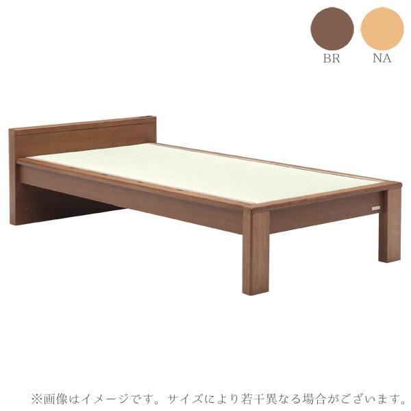 セミダブルベッド 【スミカ フラットタイプ SDサイズ】セミダブル ベーシックタイプ ベッドフレームのみ bed/Granz/グランツ/おしゃれ