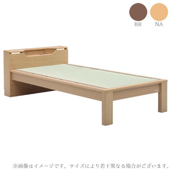セミダブルベッド 【スミカ キャビネットタイプ SDサイズ】セミダブル ベーシックタイプ ベッドフレームのみ bed/Granz/グランツ/おしゃれ