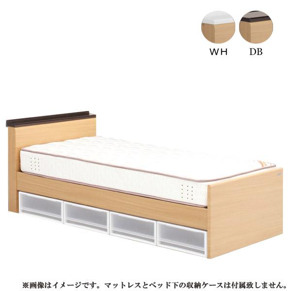 シングルベッド 【ティノ S棚 Sサイズ】シングル ベーシックタイプ ベッドフレームのみ bed/Granz/グランツ/おしゃれ