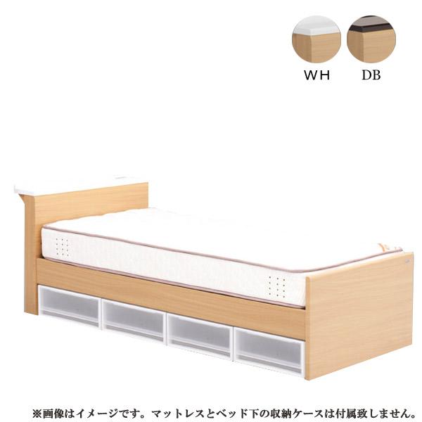 シングルベッド 【ティノ M棚 Sサイズ】シングル ベーシックタイプ ベッドフレームのみ bed/Granz/グランツ/おしゃれ