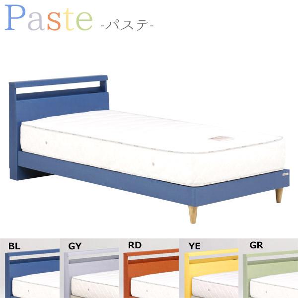 シングルベッド 【パステ 引出しなし Sサイズ】シングル ベーシックタイプ ベッドフレームのみ bed/Granz/グランツ/おしゃれ