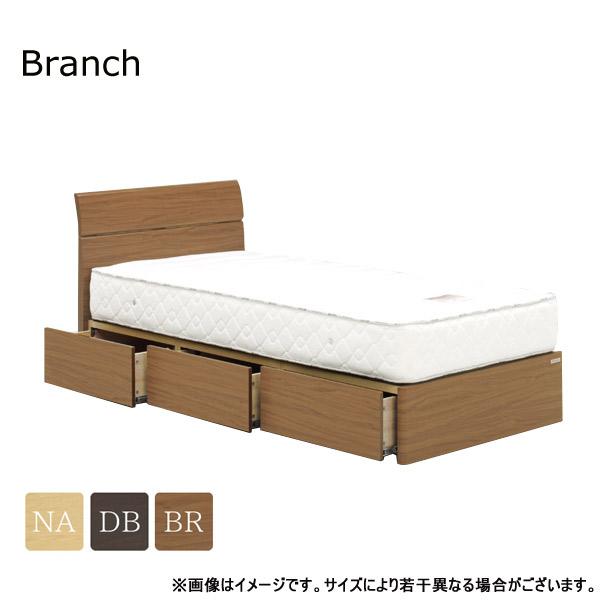 シングルベッド 【ブランチ フラットタイプ 引出し3 Sサイズ】シングル ベーシックタイプ ベッドフレームのみ bed/Granz/グランツ/おしゃれ
