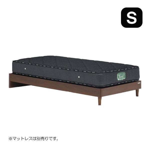 ベッド ベッドフレームのみ シングルサイズ 【ウォルテ ヘッドレスタイプ 引出しなし シングル】Sサイズ