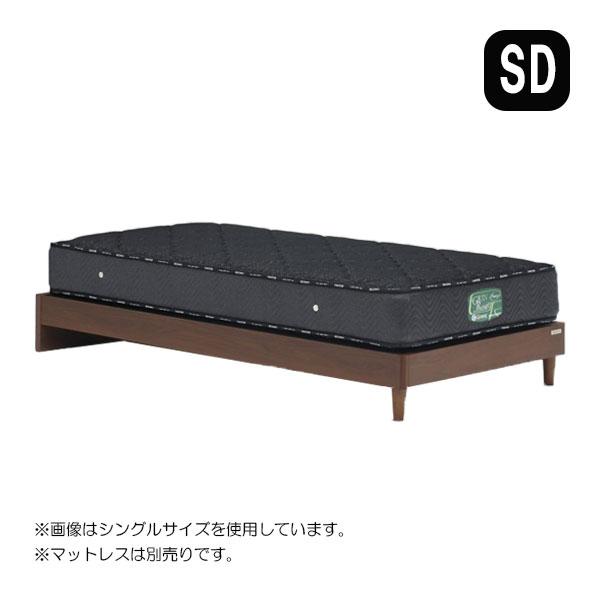 ベッド ベッドフレームのみ セミダブルサイズ 【ウォルテ ヘッドレスタイプ 引出しなし セミダブル】SDサイズ